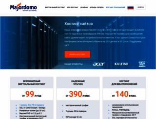 majordomo.ru screenshot