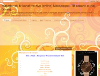makedonskatelevizija.blogspot.co.uk screenshot