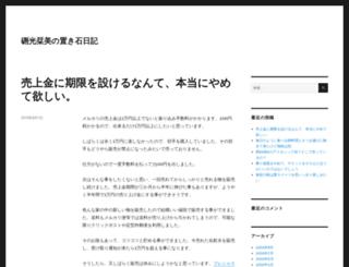 makeexistenceeasier.com screenshot