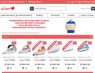 makemykart.com screenshot