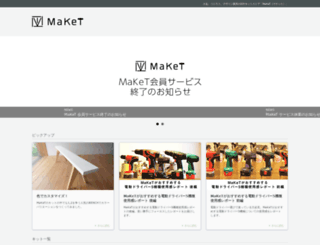 maket.cc screenshot