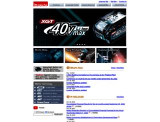 makita.eu screenshot