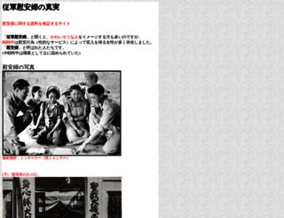 makizushi33.ninja-web.net screenshot