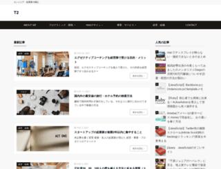 makoto-tanaka.com screenshot