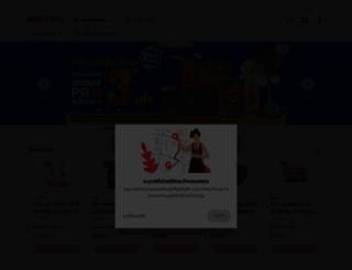 makroclick.com screenshot