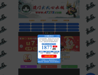maksatgeyik.com screenshot