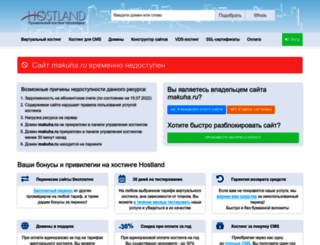 makuha.ru screenshot