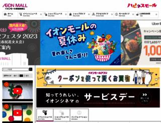 makuharishintoshin-aeonmall.com screenshot