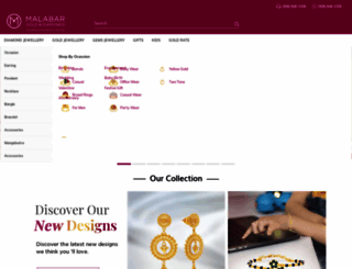 malabargoldanddiamonds.com screenshot