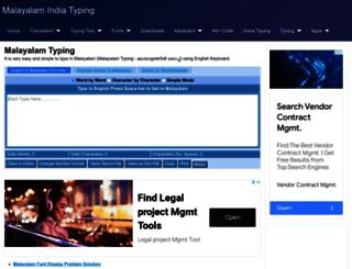 malayalam.indiatyping.com screenshot