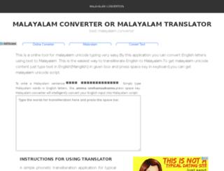 malayalam.keralamla.com screenshot