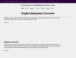 malayalam.nd4.org screenshot