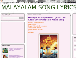 malayalamsonglyrics.blogspot.in screenshot