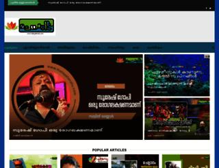 malayalanatu.com screenshot