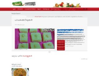 malayalapachakam.com screenshot