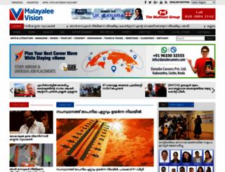 malayaleevision.com screenshot