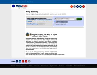 malaycube.com screenshot