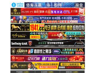 malaysia-kini.com screenshot