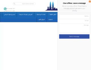 malaysiaarab.com screenshot