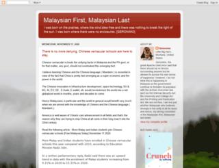 malaysianfirstlast.blogspot.com screenshot