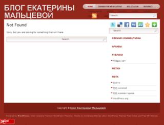 malceva-kate.com screenshot