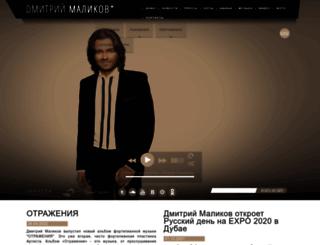 malikov.ru screenshot