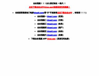 malimoobaby.com screenshot