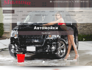 malinarus.ru screenshot