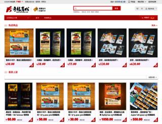 mall.qilong.com screenshot