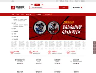 mall.zhaoonline.com screenshot
