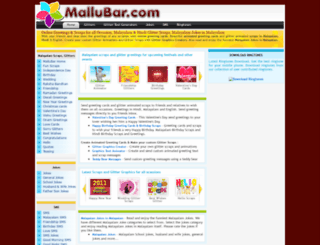 mallubar.com screenshot