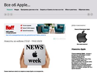 malroz.ru screenshot