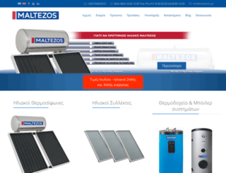 maltezos.gr screenshot