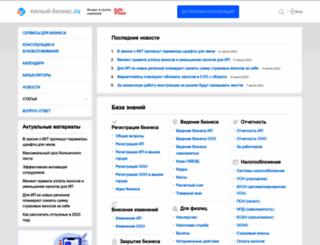 malyi-biznes.ru screenshot