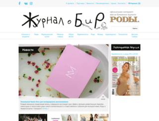 mama-journal.ru screenshot