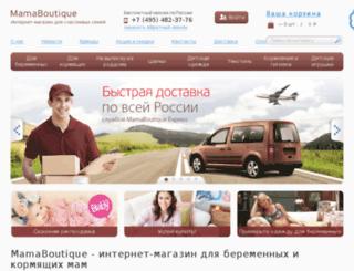 mamaboutique.ru screenshot