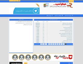 mamadina.rozblog.com screenshot