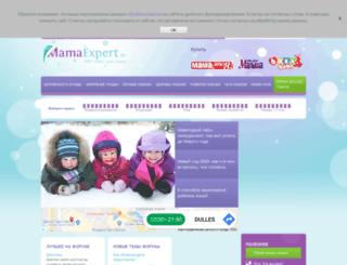 mamaexpert.ru screenshot