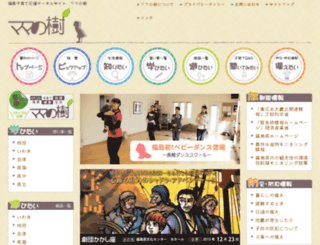 mamanoki.com screenshot