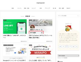 mamaroid.com screenshot