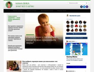 mamavika.com screenshot