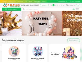 mamazin.com.ua screenshot