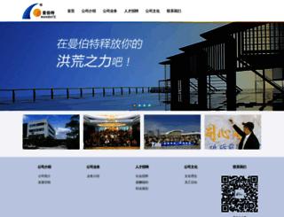 mambate.com screenshot
