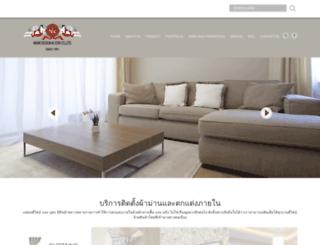 mamdesign.co.th screenshot