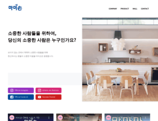 mamison.co.kr screenshot