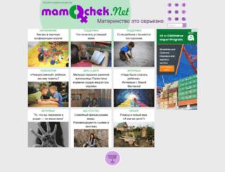 mamochek.net screenshot