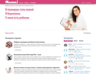 mamuli.info screenshot