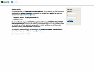 managedservices.otenet.gr screenshot