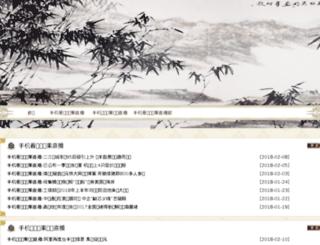 manaidea.com screenshot