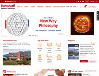manashakti.org screenshot